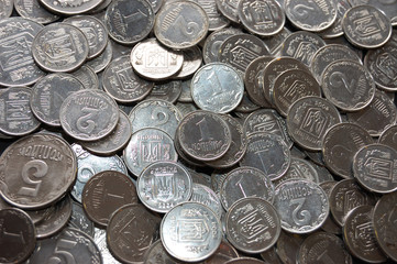 Ukrainian change - copeck. Whole lot of old silver coins