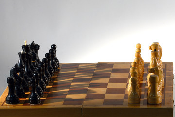 chess on a board with long shades