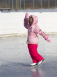 Child Dancing on Ice Skates.