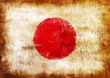 Japan old painted flag poster