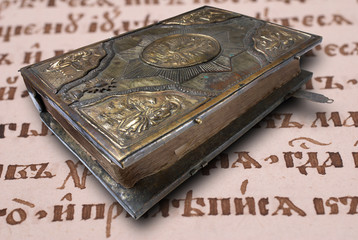 Book of 17th century on background