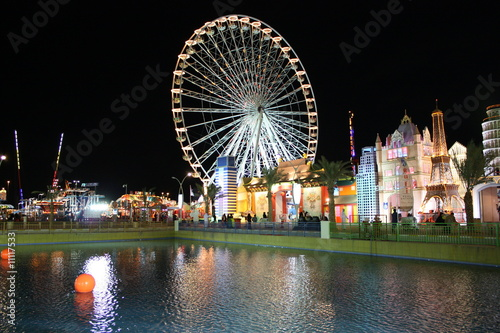 lake view at global village dubai