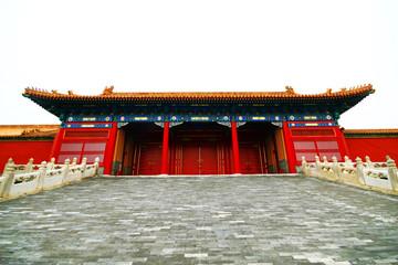 The historical Forbidden City Museum in Beijing