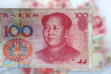 one hundred yuan note poster