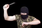 The murderer with a knife in a black mask poster
