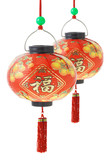 Chinese prosperity lanterns poster