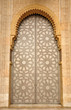 Door in Hassan II Mosque in Casablanca, Morocco