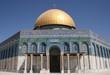 arabe ,esplanade,jérusalem,israël,mosquée ,temple,omar