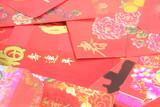 Čínské červené paketů