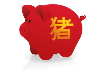 Cochon du nouvel an chinois (reflet)