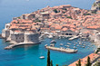 Panorama of Dubrovnik, Croatia