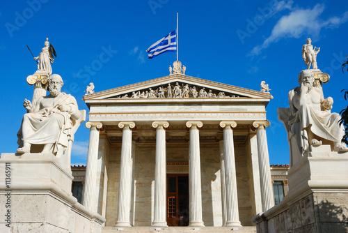 stary uniwersytet, grecja