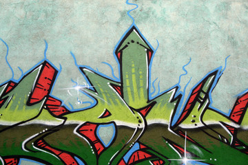 graffiti arte urbano. firma crew