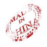 red postal stamp poster