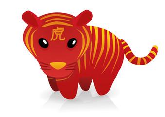 Tigre du nouvel an chinois (reflet)