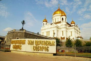 The Cathedral of Christ the Saviour in Moskow