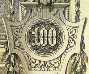 Hundred, fragment old banknotes