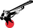 Hunter aiming a gun at you