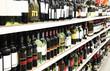 Wine shop - 11806742