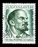 Vintage stamp depicting Vladimir Lenin