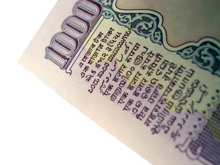 Indian Bank Note-1000 Rupee -in 15 indian languages