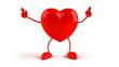 Coeur danse
