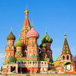 St. Basil's Cathedral on Red square