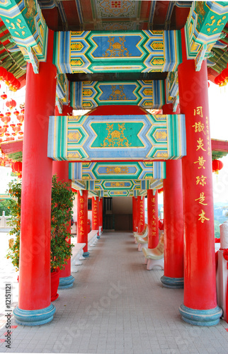 Chinese Ancient Pillar