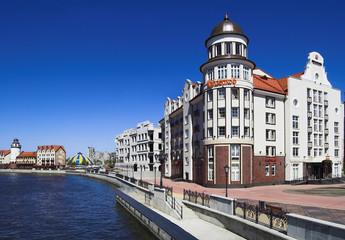 Kaliningrad. Königsberg
