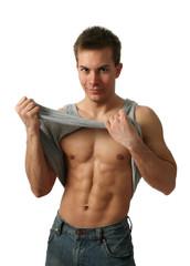 Muscular Abs