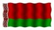 3D-animierte Flaggen im Wind: Weißrussland