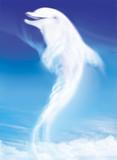Fototapeta niebo - niebieski - Ryba