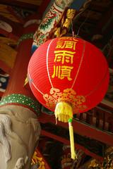 east temple lantern