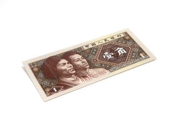 chinese bill