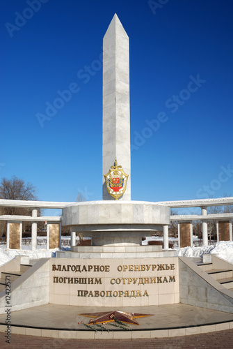 memorial by the lost constabulary, Orenburg, Russia