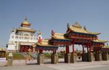 buddisky chrám kalmycká
