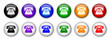 """Phone"" buttons (x12) (various colours)"