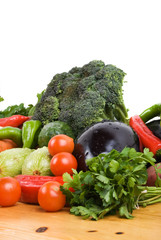 Parsley and fresh vegetables
