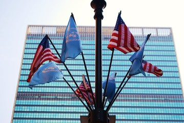 American flags outside the United Nations