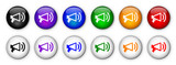 """Announcement"" buttons (x12) (various colours)"