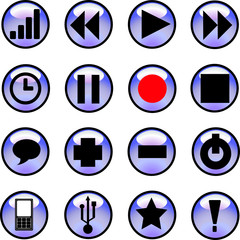 blue buttons of music control