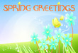 Spring Greetings 4