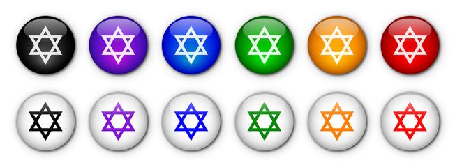 """Boutons """"Etoile de David"""" (x12 - Multicolores)"""