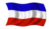 serbien und montenegro fahne serbia and montenegro flag poster
