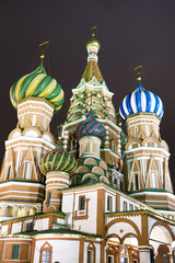 Night view of Saint Basil the Blessed on Red Square Moscow Russi