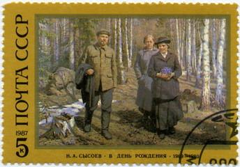 Lénine. Timbre russe. 1987.