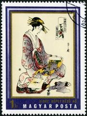 Hongrie. Timbre postal. Geisha.