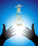 Healing reiki hands poster