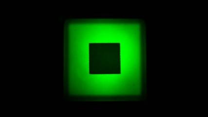 Signal d'autorisation vert, clignotant.