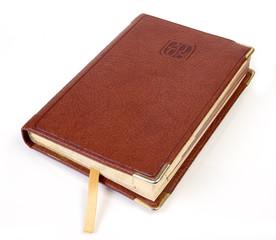 leather calendar notebooks